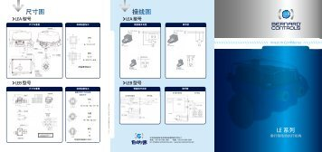 Wiring diagrams 接线图尺寸图 - Bernard Controls