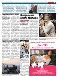 Linnaleht на русском языке - Page 5