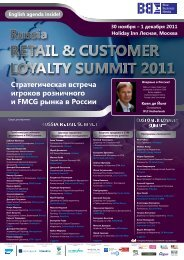 Russia Retail 2011.cdr - Blue Business Media