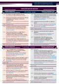 Russia Retail 2011.cdr - Blue Business Media - Page 5