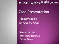 بسم هللا الرحمن الرحيم Case Presentation