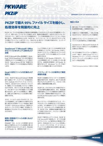 PKZIP for Windows Desktop (PDF) - XLsoft.com - XLsoft Corporation