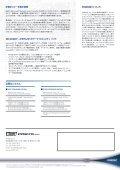 PKZIP for Windows Desktop (PDF) - XLsoft.com - XLsoft Corporation - Page 2
