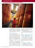 加強化學品安全管理助本地藥廠開拓市場 - 香港工業總會 - Page 3