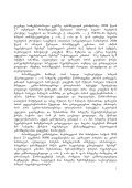 25 aprili, 2007 weli q. Tbilisi administraciul da sxva kategoriis ... - Page 2