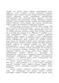 25 aprili, 2007 weli q. Tbilisi administraciul da sxva kategoriis ... - Page 4