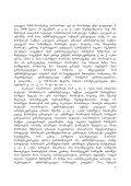 25 aprili, 2007 weli q. Tbilisi administraciul da sxva kategoriis ... - Page 6