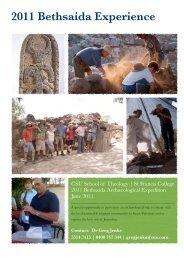 2011 Bethsaida Experience - Mission Travel