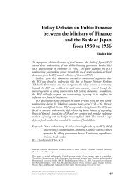 Policy Debates on Public Finance between the Ministry of Finance ...