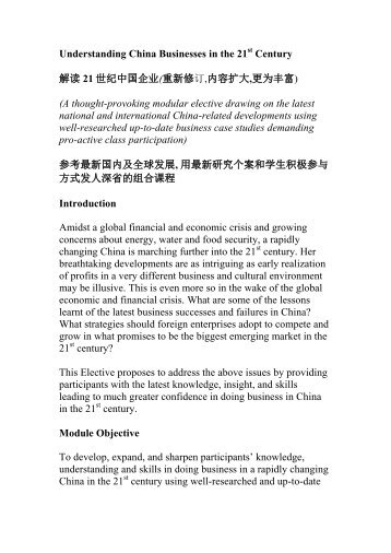 Case Studies - Andrew Leung International Consultants Limited