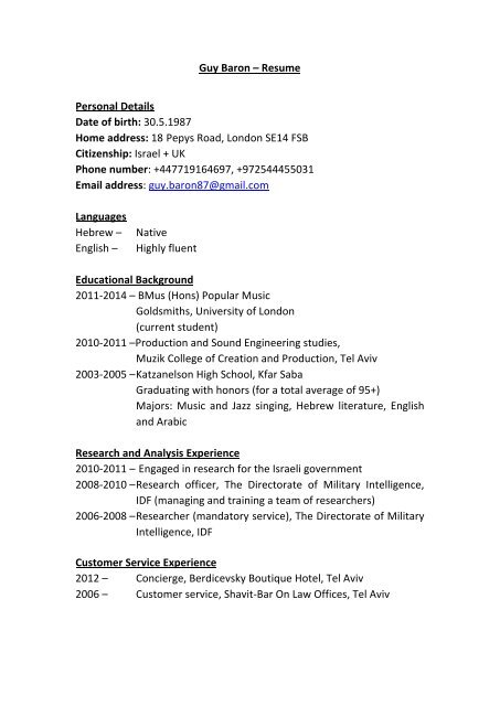 resume  u00e2 on guy bar personal details date of birth