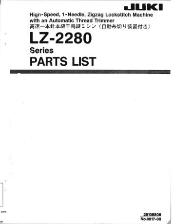 Parts book for Juki LZ-2280