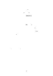 大阪湾周辺地域の地震動地図―地震動予測研究成果報告 ―解説書 ...