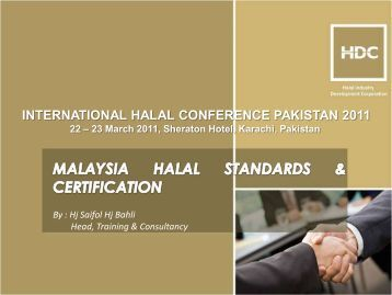 why halal certification?