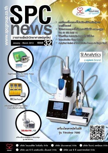spc_news32