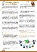 spc_news32 - Page 6