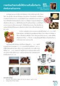 spc_news32 - Page 7