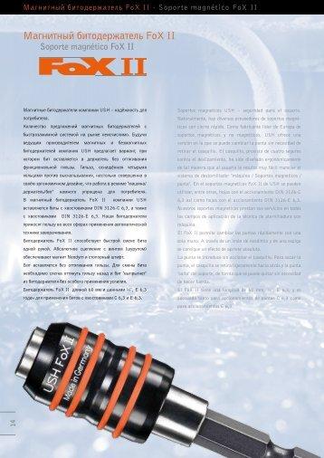 Магнитный битодержатель FoX II - USH - Bis and Tools