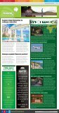 Wednesday 31st July 2013.indd - Travel Daily Media - Page 5