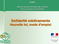Solidarité médicaments - Drugdonations.org