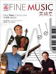 Finemusic 美樂集(04/2013) - 香港電台