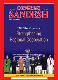 Strengthening Regional Cooperation - Congress Sandesh