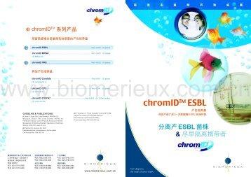chromIDTM ESBL