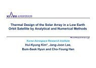 Thermal Design of the Solar Array in a Low Earth Orbit - ablemax.co.kr