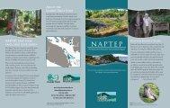 NAPTEP - Islands Trust Fund