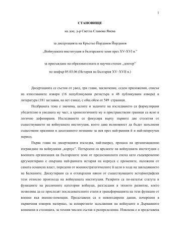1 СТАНОВИЩЕ на доц. д-р Светла Славова Янева за ...