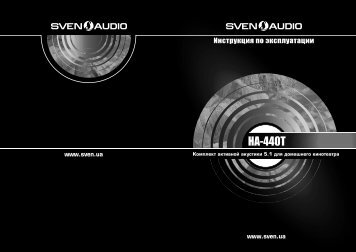 HA-440T - Sven