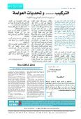 REVUE n°16.qxd - Ministère de l'énergie et des mines - Page 7