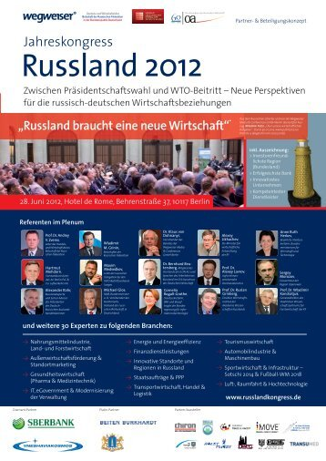 Russland braucht eine neue Wirtschaft - German Centre Moscow