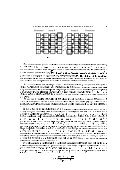 PARALLEL COMPUTING WITH GENERALIZED CELLULAR ... - Page 7