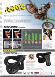 44~61ページ(ネックブレース・プロテクター) - Westwood MX