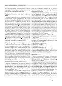07. παρό λιγον πνιγμος - Page 5