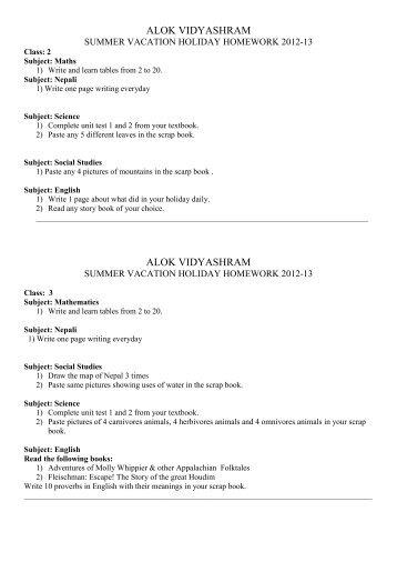 Tafs holiday homework assignments