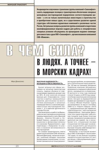 читать...