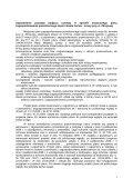 druk 610 - Łomża - Page 3