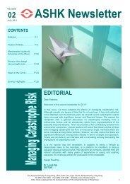 Volume 2/2011 - Actuarial Society of Hong Kong