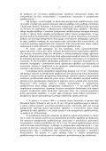 WYROK z dnia 8 czerwca 2010 r. Sygn. akt P 62/08* W imieniu ... - Page 3