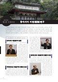 한국어 - Page 2