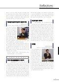 한국어 - Page 3