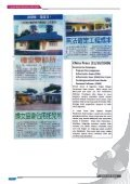 Liputan Media Terhadap Aktiviti Kementerian/Jabatan/ Agensi Dan ... - Page 5