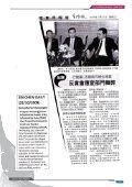 Liputan Media Terhadap Aktiviti Kementerian/Jabatan/ Agensi Dan ... - Page 6