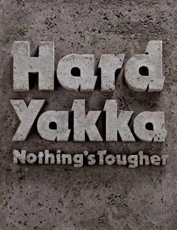 Hard Yakka Products by Category - Industrial and Bearing Supplies