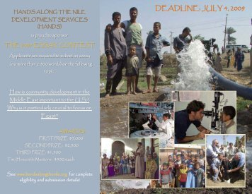 the 2009 essay contest - Hands Along The Nile