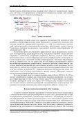 акторное расширение языка java в среде mps - Кафедра ... - Page 2