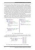 акторное расширение языка java в среде mps - Кафедра ... - Page 3