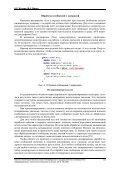 акторное расширение языка java в среде mps - Кафедра ... - Page 4